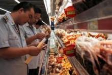 Xin giấy phép vệ sinh thực phẩm