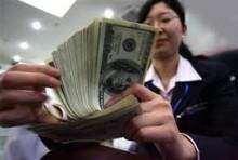 Xin giấy phép hoạt động ngoại hối với các ngân hàng thương mại
